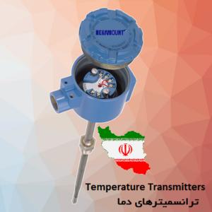 تراسنیمیتر دما ساخت ایران